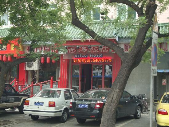 Photo of Gulou Express Hotel Beijing