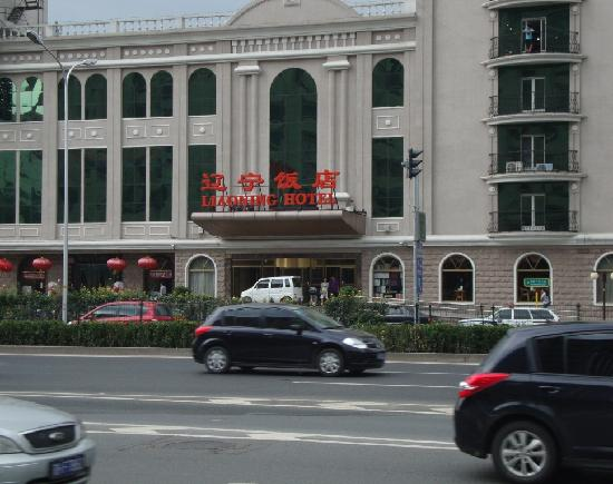 Liaoning Hotel : 外景