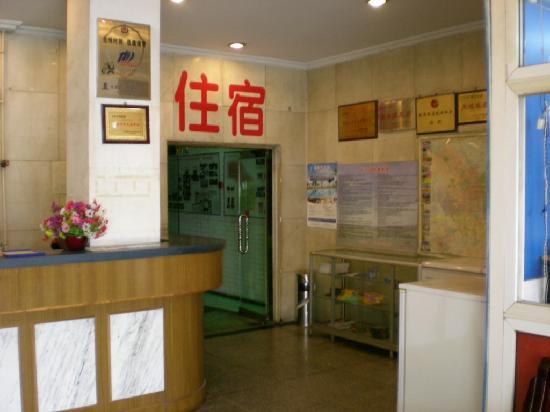 Shengqi Hotel: 大堂1