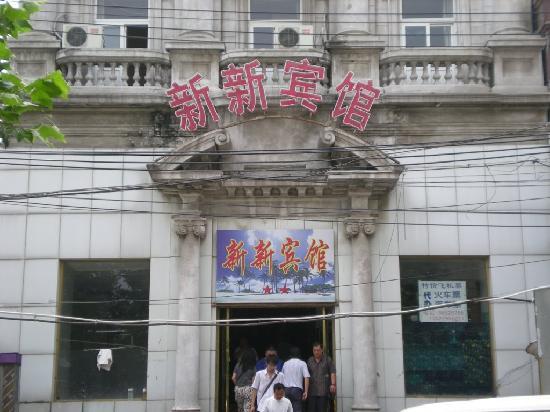 Xinxin Hotel: 外景
