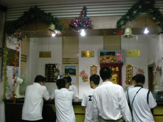 Xinxin Hotel: 大堂2