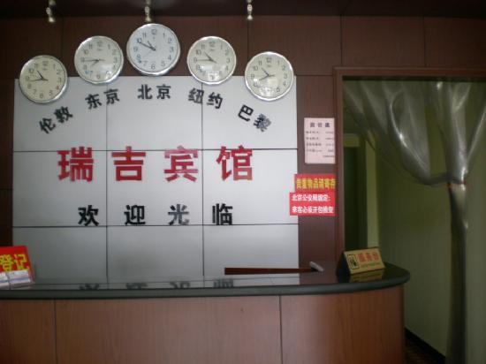 Anlu Jiayuan Hotel