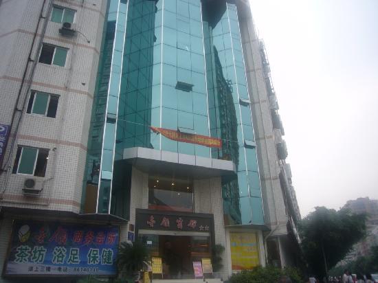 Jin Ling Road: 外景