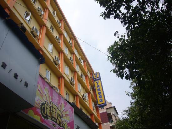 7 Days Inn (Chengdu Yulin)