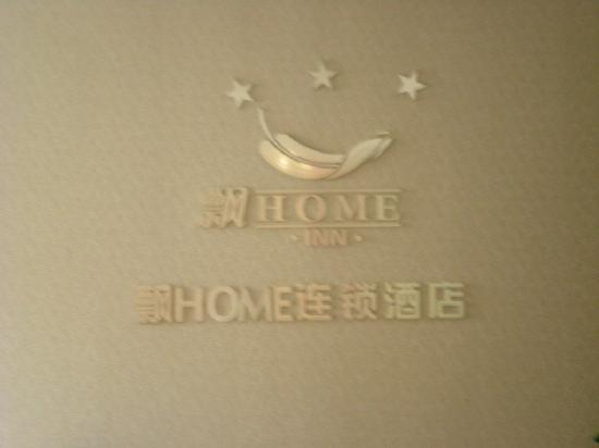 Piao Home Inn Beijing West Railway Station: 大堂2