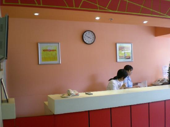 Shindom Inn (Beijing Guang'anmen): 大堂1