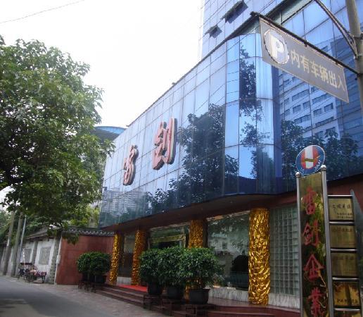 Leijian Hotel