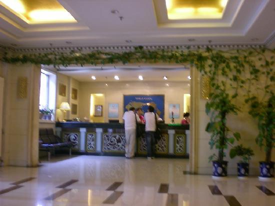 Beijing Qixiang Hotel : 大堂2
