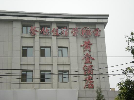 Jinjue Hotel Beijing Maliandao