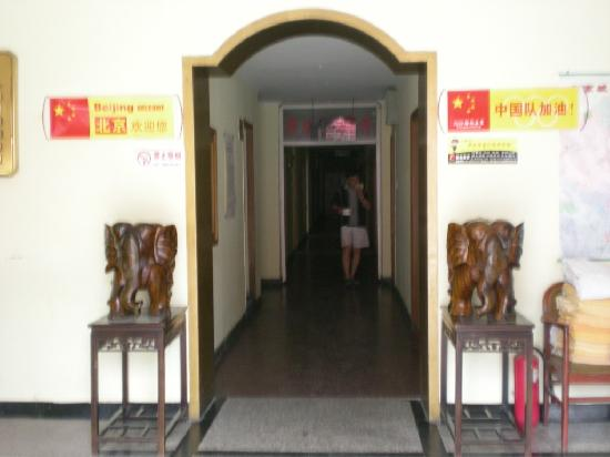 Zhonglian Guest House: 大堂2