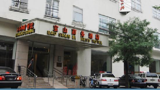 Hanting Express Hotel Beijing Qianmen Main Street: 酒店的外观