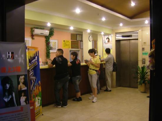 Home Inn (Nanjing Xin Jie Kou) : 大堂2