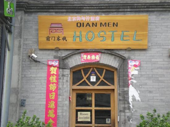 Qianmen Hostel: 外景1