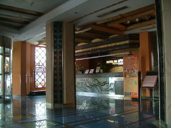 Motel 168 (Nanjing Huju South Road): 大堂1