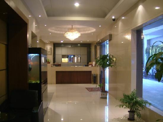 Xing Gong Hotel : 大堂1