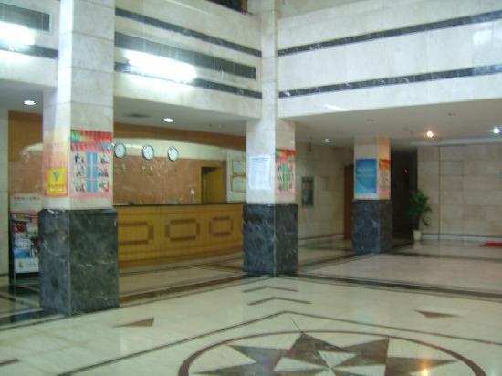 Ming De Yuan Hotel: 大堂2