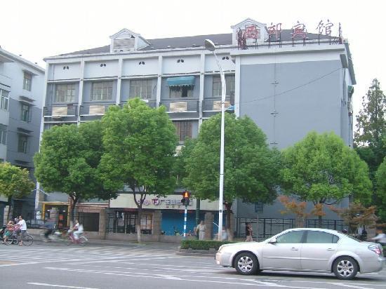 Nanjing Xijiao Hotel