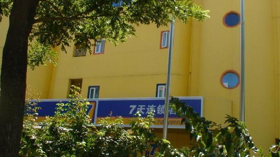 7 Days Inn (Beijing Shangdi): 外景4