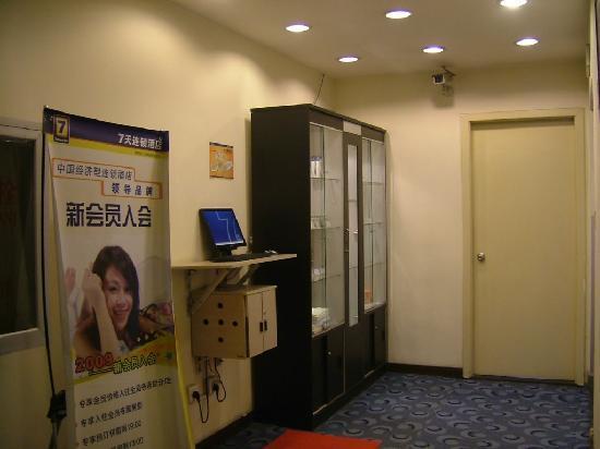 7天南京长乐路店
