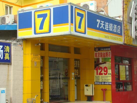 7 Days Inn Nanjing Ruijin Road