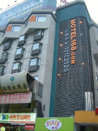Motel 168 Nanjing Xinjiekou Mingwalang : 外景1