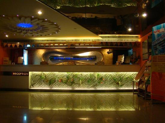 Motel 168 (Nanjing Hanzhong Road)