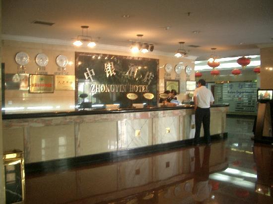 Zhongyin Hotel: 大堂1