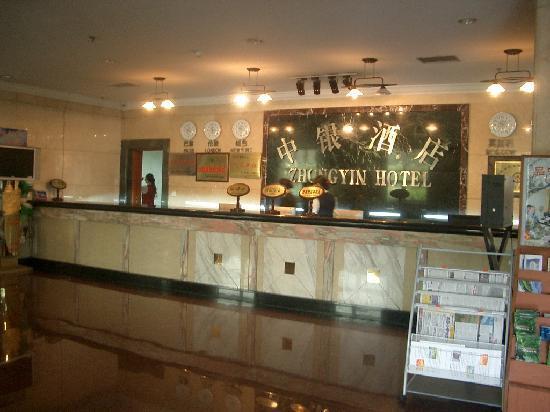 Zhongyin Hotel: 大堂2