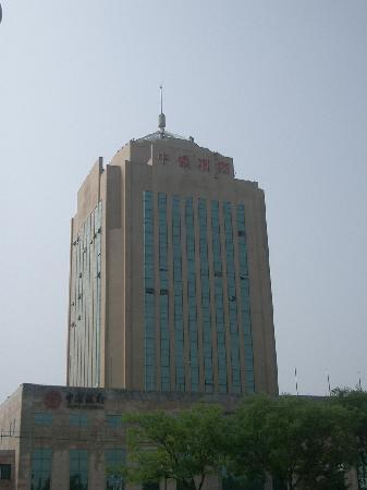 Zhongyin Hotel: 外景2