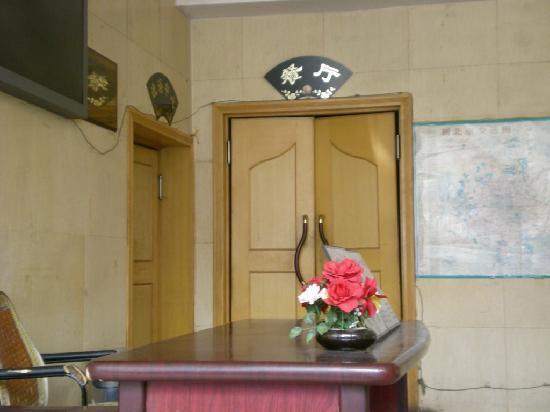 Wuliang Hotel: 大堂2