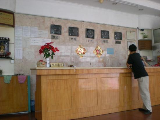 Super 8 Hotel Beijing Qian Men : 大堂1