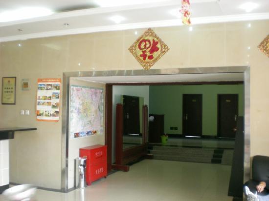 Boshengyuan Hotel: 大堂2
