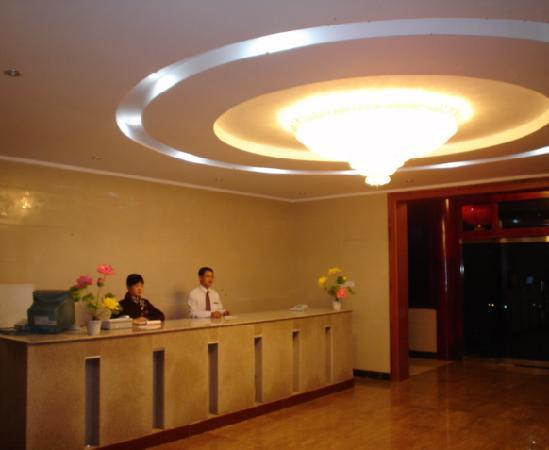 Yinxing Tuoliang Holiday Hotel