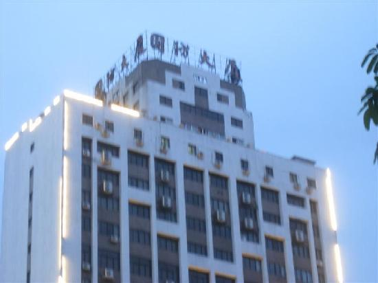 National Defense Hotel: 外景2