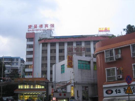 Wang Xing Lou Hotel