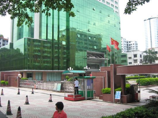 Guangdong Provincial Party School Building