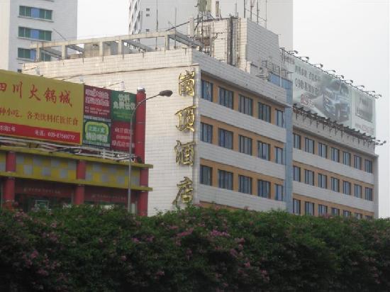 Nanguohui 1 Station Hotel