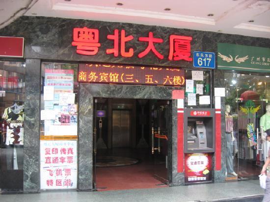 Yuebei Hotel