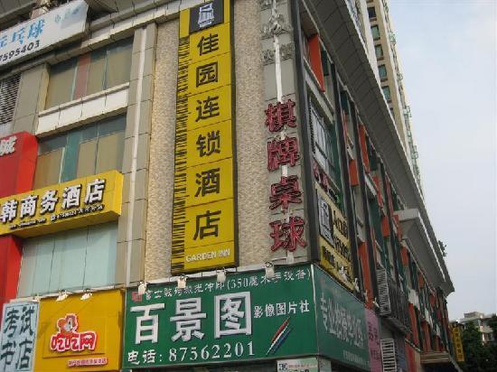Tomorrow Business Hotel Guangzhou Tianhe: 外景1