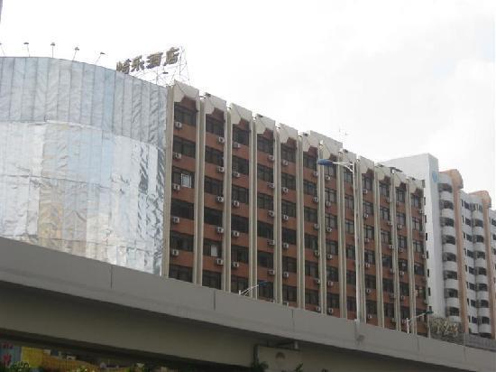 Yile Hotel: 外景2