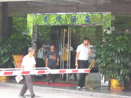 Dongyue Hotel : 外景1
