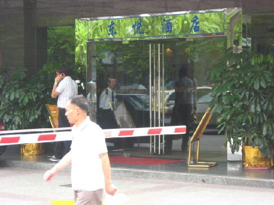 Dongyue Hotel : 外景2