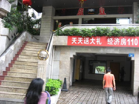 Zhixin Hotel