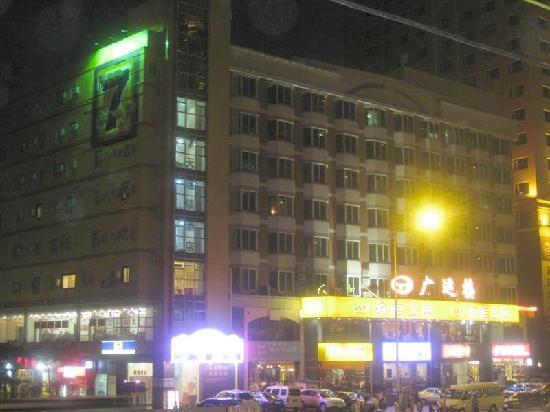 Guang Yun Hotel: 外景2