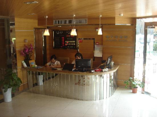 Yaqinge Hotel: 总台