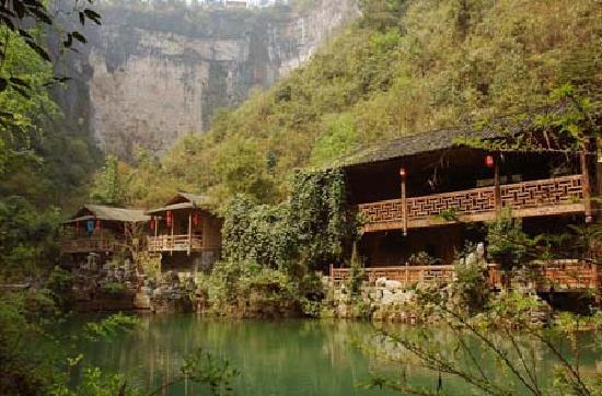 Youyang County, China: 桃花源