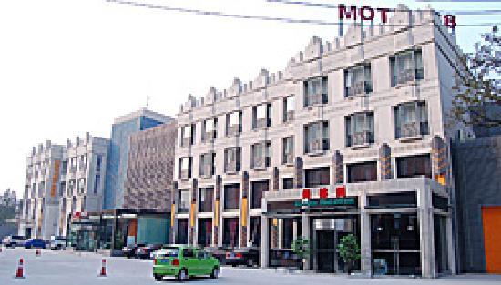 Motel 168 Wuhan Wangjiadun