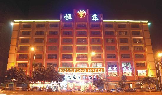เฮงดอง โฮเต็ล: 酒店外观