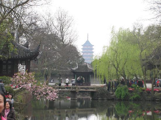 蘇州華僑飯店 Image