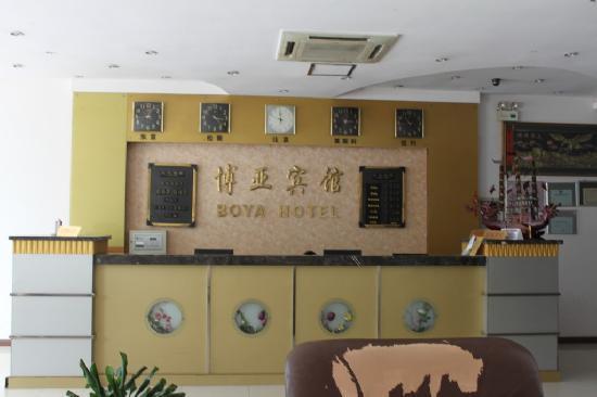 Bo Ya Hotel